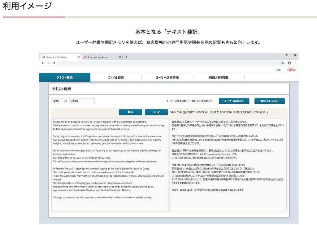 Zinrai Translation Service
