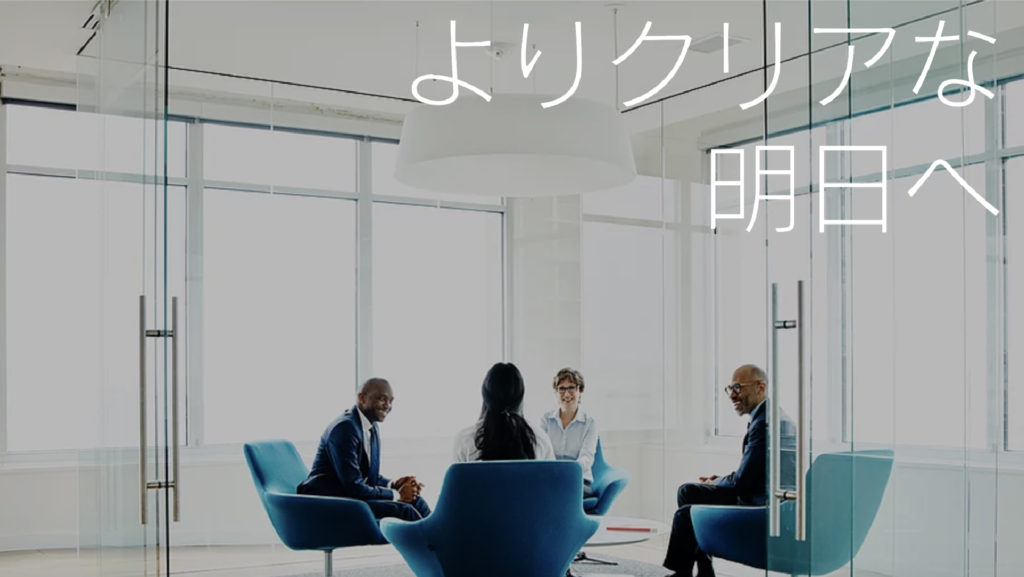 clear-japanese-consulting-llc