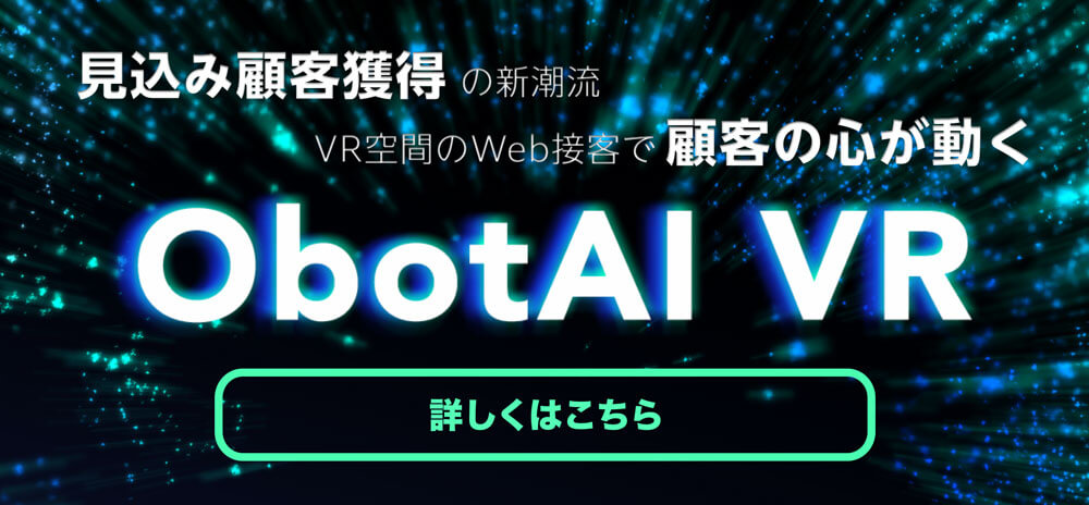 ObotAI VR